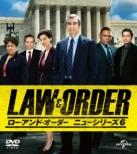 LAW&ORDER/ロー・アンド・オーダー<ニューシリーズ6> バリューパック