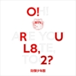 1st Mini Album: O!RUL8,2?