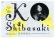 Ko Shibasaki Live Tour 2013〜neko' s live 猫幸 音楽会〜@東京国際フォーラム (Blu-ray)