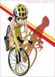 弱虫ペダル vol.1 【初回限定生産版スペシャルイベント「弱虫ペダル ファンライド 〜ツール・ド・弱虫〜」チケット優先販売申込券封入】