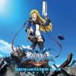 REINCARNATION BLUE / TVアニメ『BLAZBLUE ALTER MEMORY』ED主題歌
