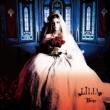 LILILA (+DVD)【初回限定盤B】