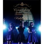 "Kalafina LIVE TOUR 2013 ""Consolation"" Special Final (Blu-ray)"