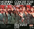 Morning Musume.Concert Tour 2008 Aki Resonant Live