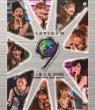 Morning Musume.Concert Tour 2009 Haru Platinum 9 Disco