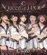 C-Ute Budokan Concert 2013[queen Of J-Pop-Tadoritsuita Onna Senshi-]