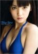 道重さゆみ写真集 「Blue Rose」