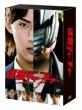 仮面ティーチャー DVD-BOX 通常版