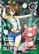蒼き鋼のアルペジオ -アルス・ノヴァ-第4巻 【初回生産限定盤】