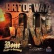 Art Of War III