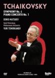 交響曲第4番、ピアノ協奏曲第1番 テミルカーノフ&サンクト・ペテルブルク・フィル、マツーエフ(2007)