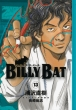 BILLY BAT 13 モーニングKC