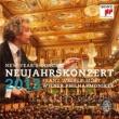 ニューイヤー・コンサート2013 ヴェルザー=メスト&ウィーン・フィル(2CD+DVD)