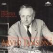 交響曲第8番 アルヴィド・ヤンソンス&ベルリン放送交響楽団(1981)