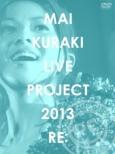 "Mai Kuraki LIVE PROJECT 2013""RE:"""