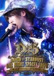 """DAIGO☆STARDUST LIVE """"ONE NIGHT SPACEY SHOW""""「帰ってきた DAIGO☆STARDUST」"""