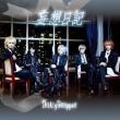 妄想日記 (+DVD)【通常盤B】