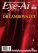 Eye-Ai 2014年 1月号 (DREAMBOYS JET)