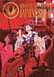 KODA KUMI LIVE TOUR 2013 〜JAPONESQUE〜(3枚組DVD)