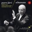 交響曲第4番、『序曲、スケルツォとフィナーレ』、コンツェルトシュトゥック パーヴォ・ヤルヴィ&ドイツ・カンマーフィル、ドール、他