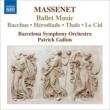 バレエ音楽集 ガロワ&カタルーニャ国立バルセロナ交響楽団