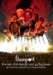 flumpool 5th Anniversary Special Live 「For our 1,826 days & your 43,824 hours」 at Nippon Budokan