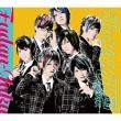 チェンメン天国 (B)(+DVD)【初回限定盤】