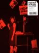 セブンスコード (+DVD)【劇場公開記念特別盤】