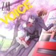 TVアニメ『中二病でも恋がしたい!』第2期OP主題歌「VOICE」 【通常盤】