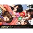 Vol.5: Black Box【台湾独占版】(CD+DVD)