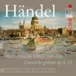 組曲『水上の音楽』、合奏協奏曲 ハノーファー・ホフカペレ