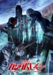 機動戦士ガンダムUC 7<最終巻>episode 7「虹の彼方に」