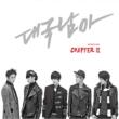 2nd Mini Album: Chapter II