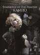 Symphony Of The Vampire (A)(+Blu-ray)【初回限定盤:31P豪華フォト・ブックレット付きスペシャルBOX仕様】