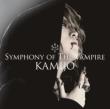 Symphony Of The Vampire (C)【初回限定盤】