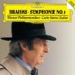 交響曲第1番 カルロ・マリア・ジュリーニ&ウィーン・フィル