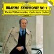 交響曲第2番 カルロ・マリア・ジュリーニ&ウィーン・フィル