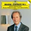 交響曲第3番、ハイドンの主題による変奏曲 カルロ・マリア・ジュリーニ&ウィーン・フィル