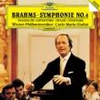 交響曲第4番、悲劇的序曲 カルロ・マリア・ジュリーニ&ウィーン・フィル