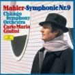 交響曲第9番 カルロ・マリア・カルロ・マリア・ジュリーニ&シカゴ交響楽団(2CD)