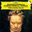 ベートーヴェン:交響曲第5番『運命』、シューマン:交響曲第3番『ライン』 ジュリーニ&ロサンジェルス・フィル