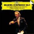 交響曲第2番 カルロ・マリア・ジュリーニ&ロサンジェルス・フィル