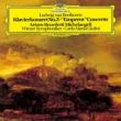 ピアノ協奏曲第5番『皇帝』 ミケランジェリ、ジュリーニ&ウィーン響