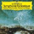 幻想交響曲 カラヤン&ベルリン・フィル(1974-75)