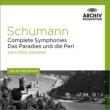 交響曲全集、『楽園とペリ』、ミニョンのためのレクィエム、他 ガーディナー&オルケストル・レヴォルショネール・エ・ロマンティーク、他(5CD)
