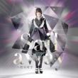 Sail Away (+DVD)【初回限定盤】