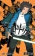 ワールドトリガー 4 ジャンプコミックス