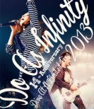 Do As Infinity 14th Anniversary 〜Dive At It Limited Live 2013 〜(Blu-ray)