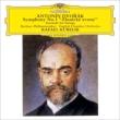 交響曲第1番『ズロニツェの鐘』、弦楽セレナード ラファエル・クーベリック&ベルリン・フィル、イギリス室内管弦楽団