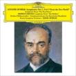 ドヴォルザーク:交響曲第7番、第8番、第9番『新世界より』、スメタナ:『モルダウ』、他 ラファエル・クーベリック&ベルリン・フィル、ボストン交響楽団(2CD)